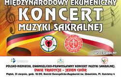 Międzynarodowy Ekumeniczny Koncert Muzyki Sakralnej